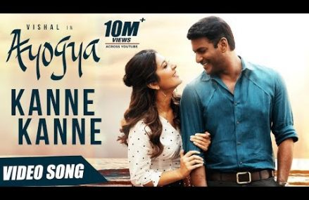 Kanne Kanne Video Song – Ayogya Movie