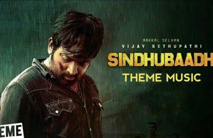 Sindhubaadh Bgm Song – Sindhubaadh Movie