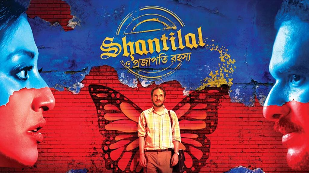 Bengali Songs news