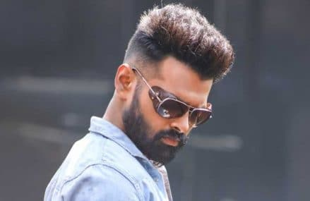 iSmart Shankar Title Song Lyrics