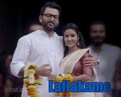 Lailakame song lyrics – Ezra Movie