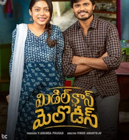 The Guntur Video Song Lyrics – Middle Class Melodies Movie