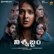 Ninne Ninne Kanulalo Song Lyrics – Nishabdham Movie